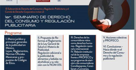 17deNoviembreDerechoConsumoRegulacionPublicitaria